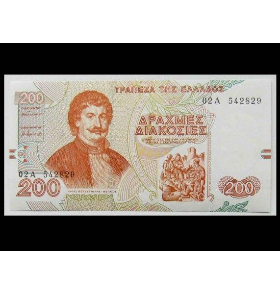 Греция 200 драхм 1996 г.