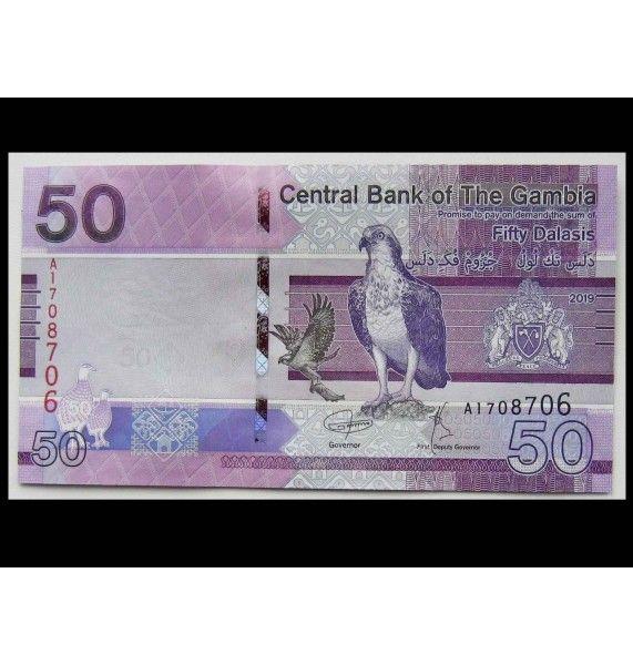 Гамбия 50 даласи 2019 г.