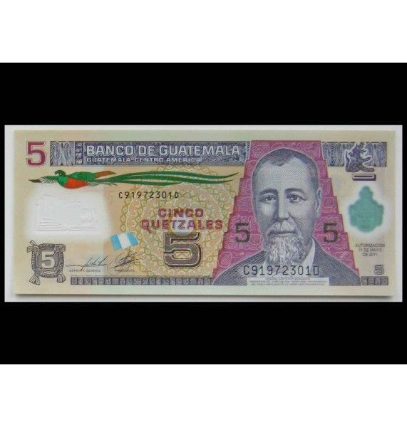 Гватемала 5 кетцалей 2011 г.