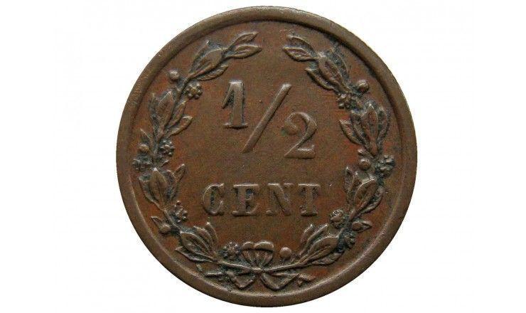 Нидерланды 1/2 цента 1901 г.