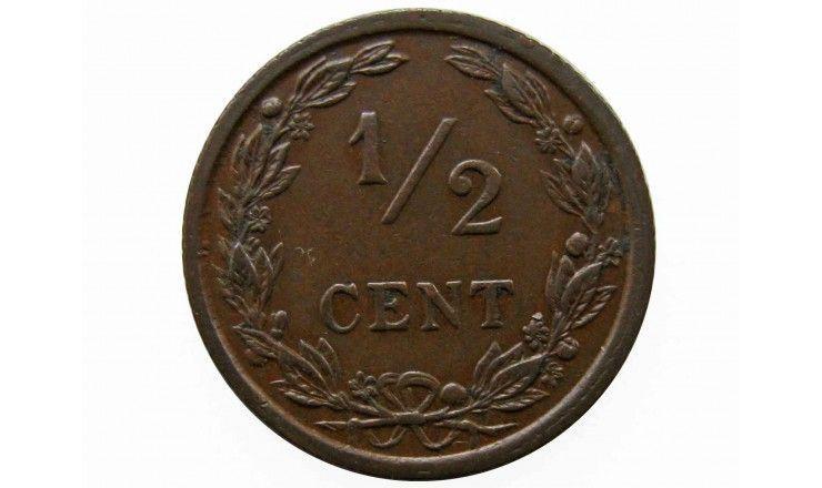 Нидерланды 1/2 цента 1903 г.