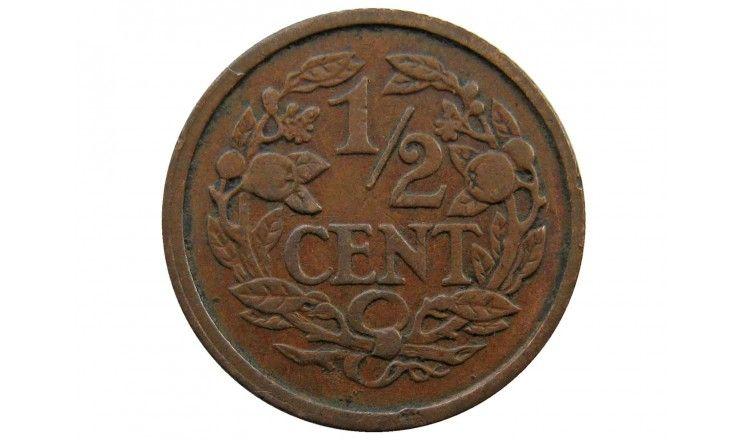 Нидерланды 1/2 цента 1912 г.