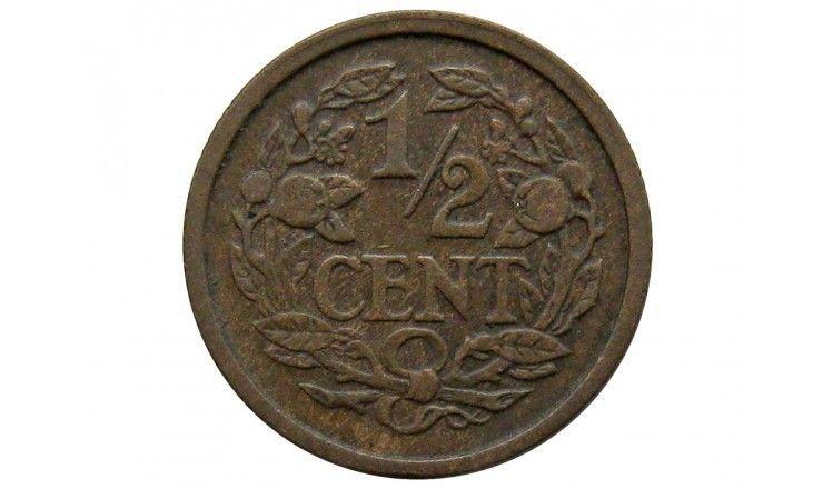 Нидерланды 1/2 цента 1915 г.