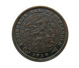 Нидерланды 1/2 цента 1916 г.
