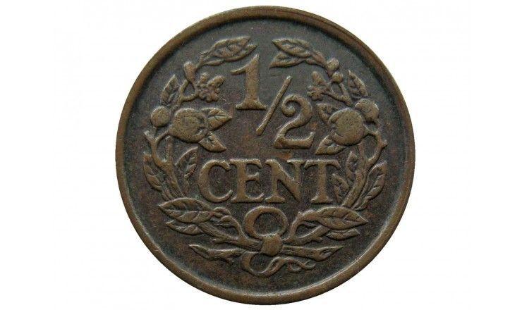 Нидерланды 1/2 цента 1930 г.