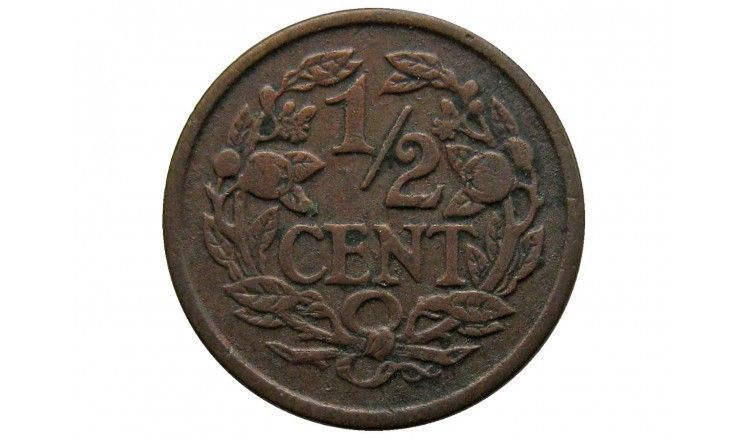 Нидерланды 1/2 цента 1940 г.