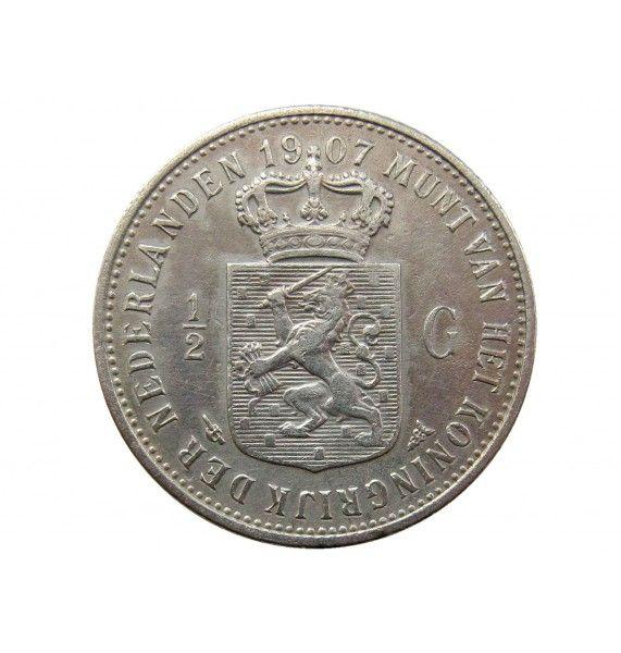 Нидерланды 1/2 гульдена 1907 г.