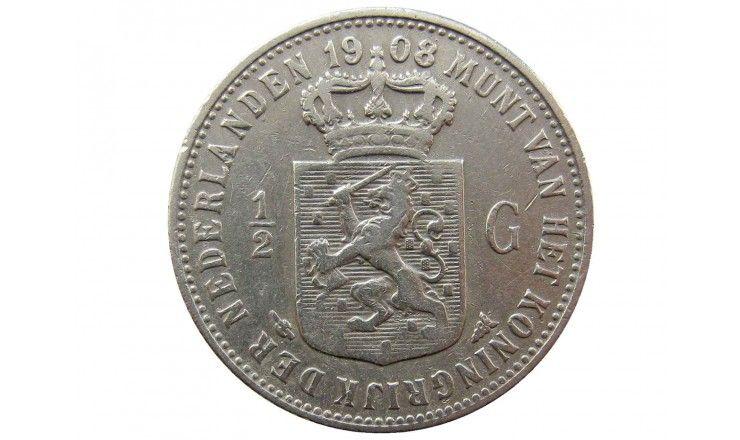 Нидерланды 1/2 гульдена 1908 г.