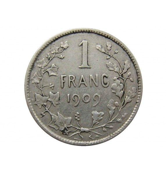 Бельгия 1 франк 1909 г. (Des Belges)