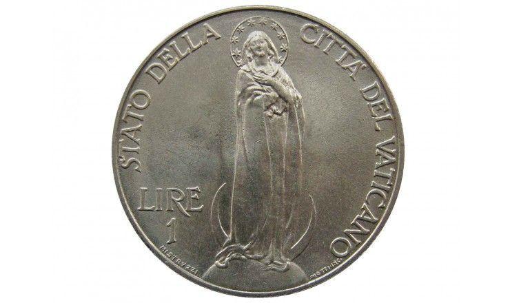 Ватикан 1 лира 1934 г.