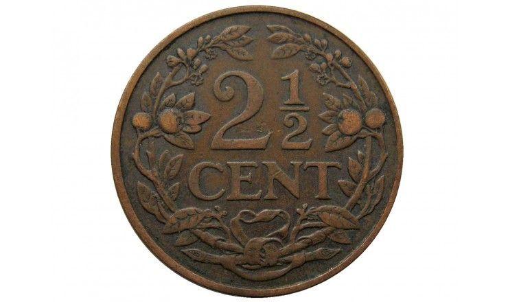 Нидерланды 2 1/2 цента 1913 г.