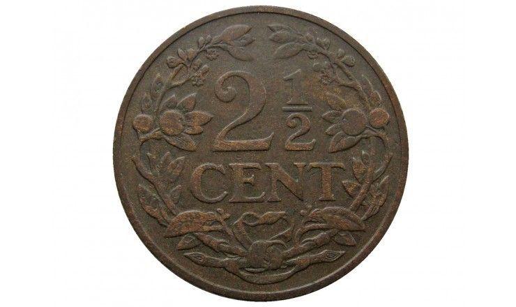 Нидерланды 2 1/2 цента 1915 г.