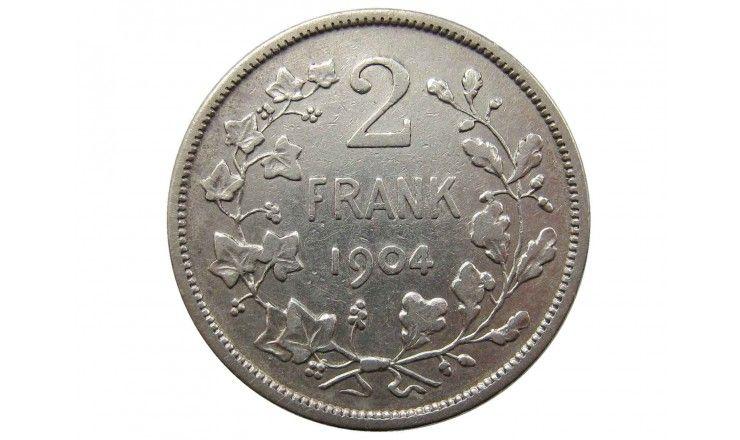 Бельгия 2 франка 1904 г. (Der Belgen)
