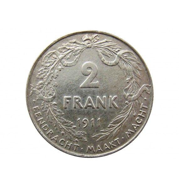 Бельгия 2 франка 1911 г. (Der Belgen)