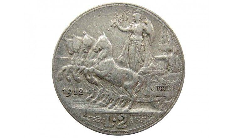 Италия 2 лиры 1912 г.