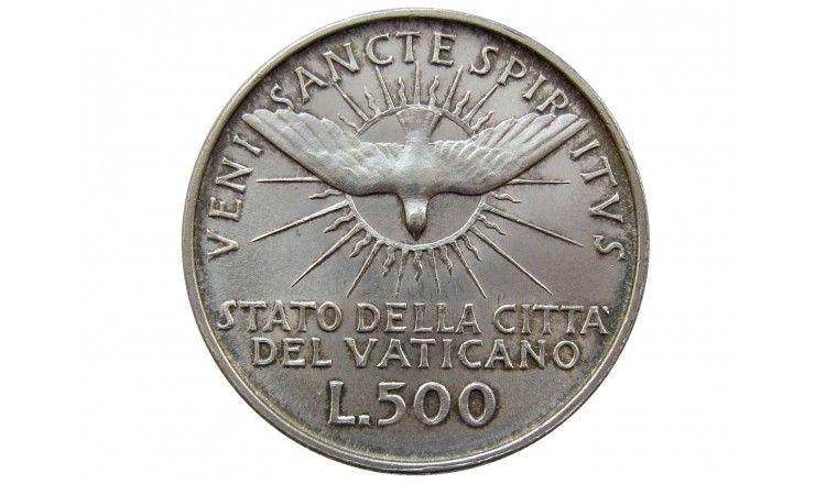 Ватикан 500 лир 1958 г. (Вакантный престол)