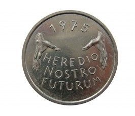 Швейцария 5 франков 1975 г. (Защита памятников)
