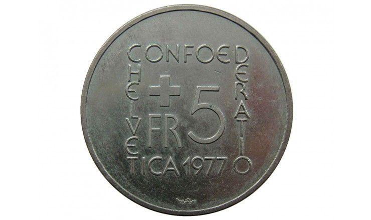Швейцария 5 франков 1977 г. (Иоганн Генрих Песталоцци)