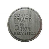 Швейцария 5 франков 1979 г. (Альберт Эйнштейн - портрет)