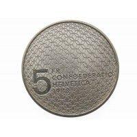 Швейцария 5 франков 1988 г. (Олимпийские игры - голубь и кольца)