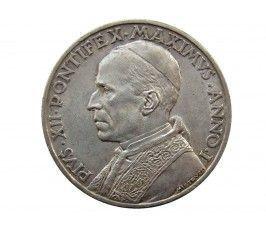 Ватикан 5 лир 1939 г.