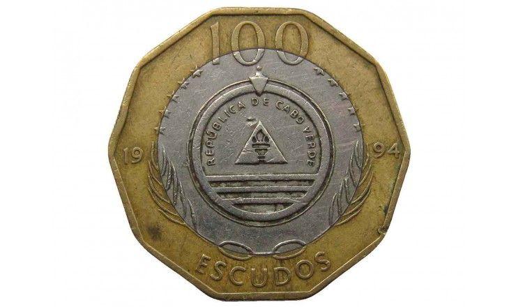 "Кабо-Верде 100 эскудо 1994 г. (лодка - ""Madalan"")"