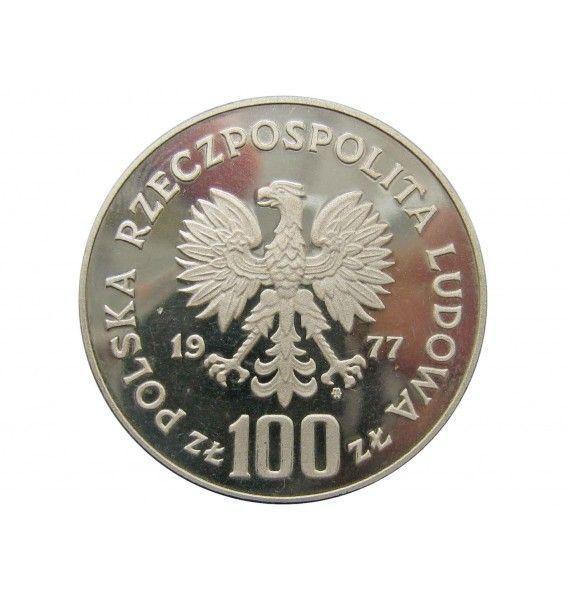 Польша 100 злотых 1977 г. (Королевский замок на Вавеле)