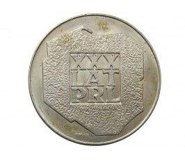 Польша 200 злотых 1974 г. (30 лет с момента образования Польской Народной Республики)