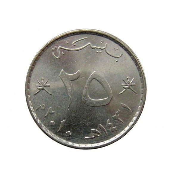 Оман 25 байс 2010 г.