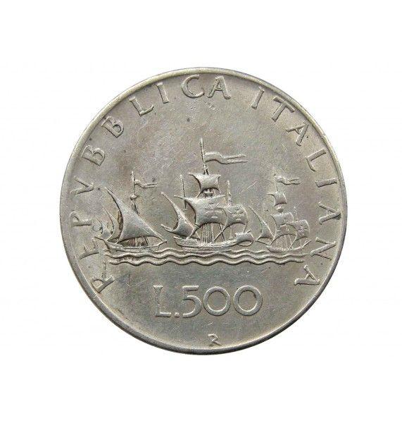 Италия 500 лир 1959 г.