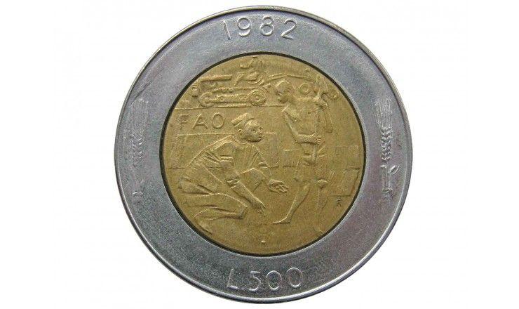 Сан-Марино 500 лир 1982 г. (Социальные достижения)