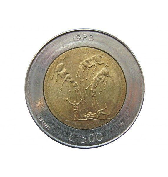 Сан-Марино 500 лир 1983 г. (Ядерная угроза)