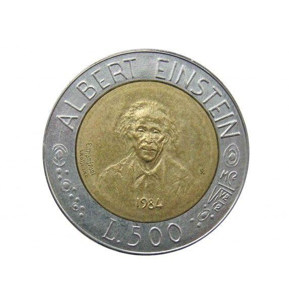 Сан-Марино 500 лир 1984 г. (Альберт Эйнштейн)