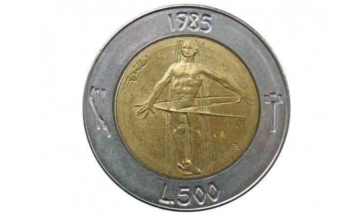 Сан-Марино 500 лир 1985 г. (Борьба с наркотиками)