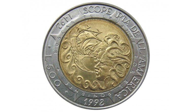 Сан-Марино 500 лир 1992 г. (500 лет открытия Америки)