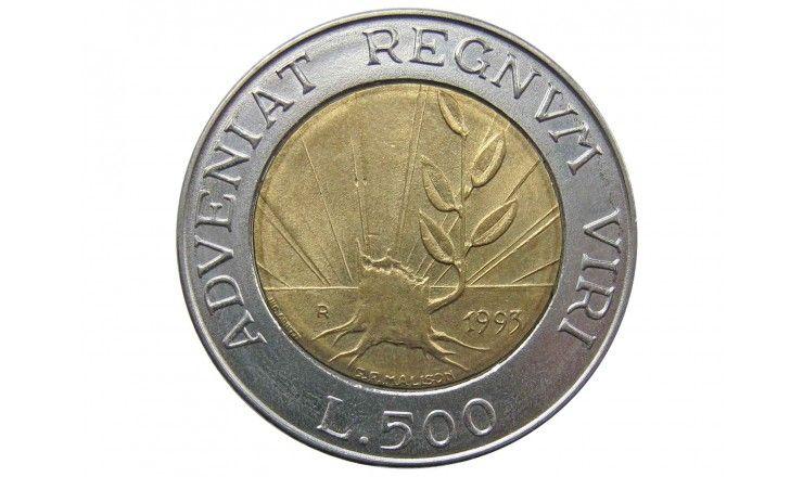 Сан-Марино 500 лир 1993 г. (Росток)