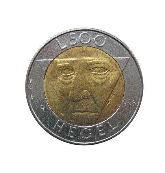 Сан-Марино 500 лир 1996 г. (Фридрих Гегель)