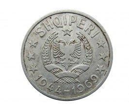Албания 50 киндарок 1969 г. (25 лет Освобождению)