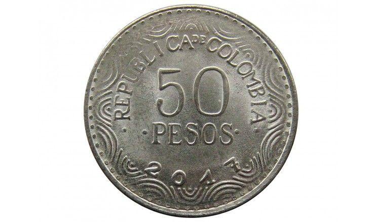 Колумбия 50 песо 2017 г.