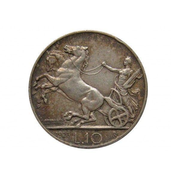 Италия 10 лир 1928 г.