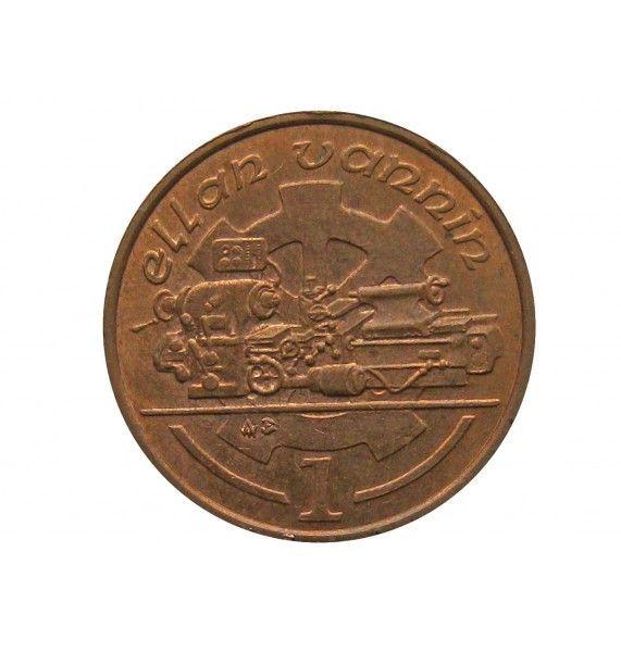 Остров Мэн 1 пенни 1989 г. AВ