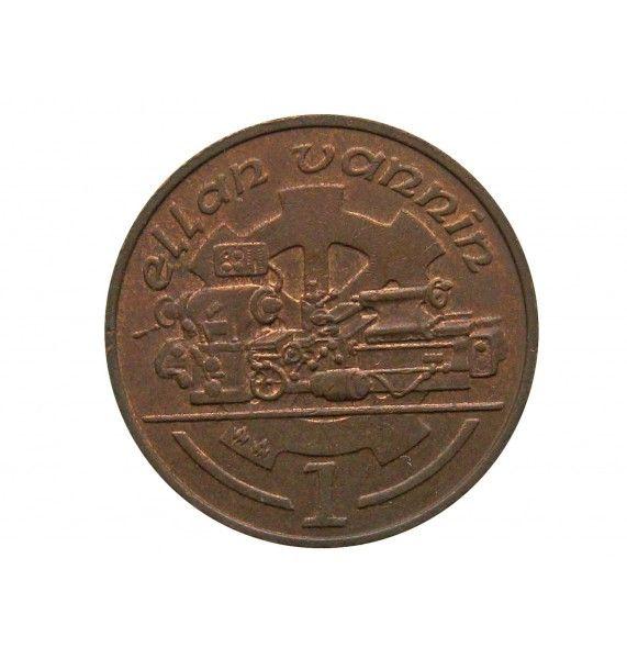 Остров Мэн 1 пенни 1992 г. AA