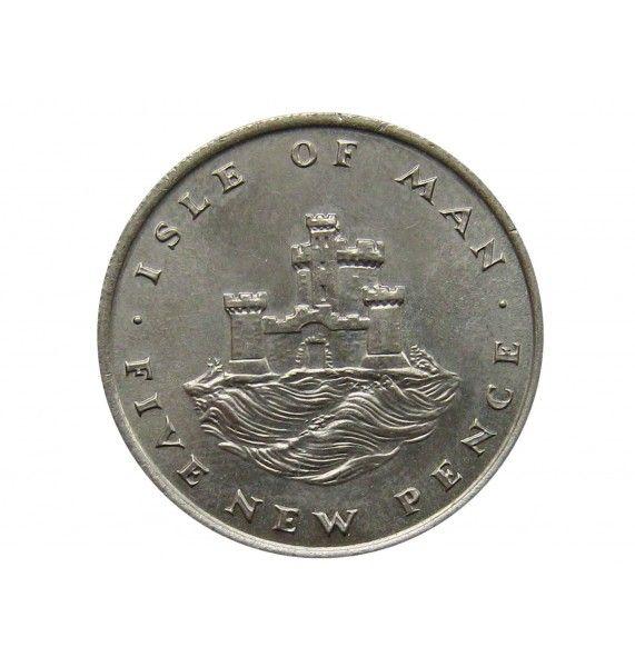 Остров Мэн 5 новых пенсов 1971 г.