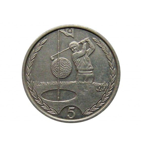 Остров Мэн 5 пенсов 1996 г. AA