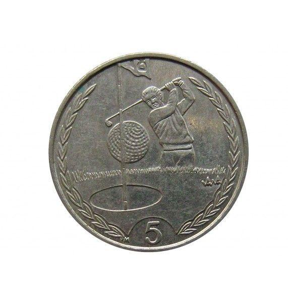 Остров Мэн 5 пенсов 1998 г. AA