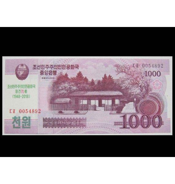 Северная Корея 1000 вон 2018 г. (70 лет Независимости)
