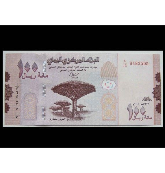 Йемен 100 риалов 2019 (2018) г.