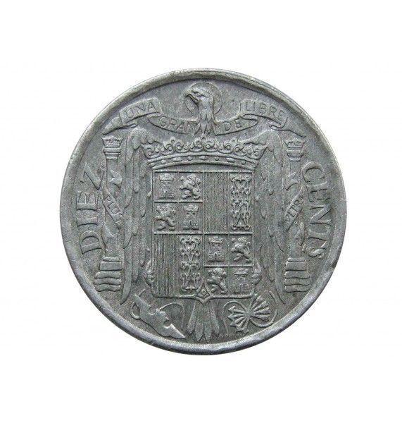 Испания 10 сентимо 1940 г.