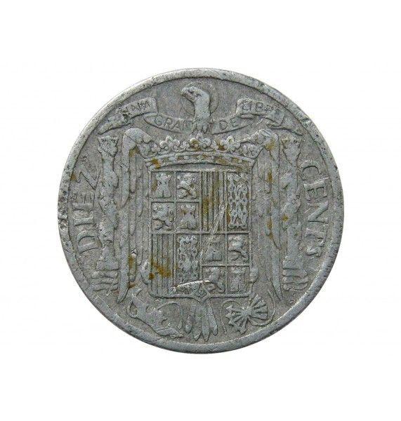 Испания 10 сентимо 1941 г.
