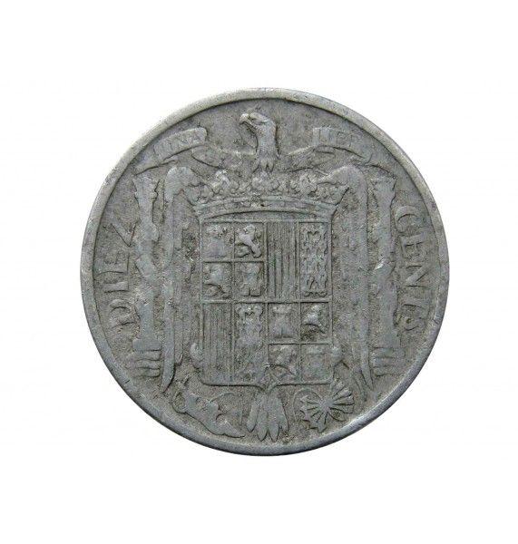 Испания 10 сентимо 1945 г.